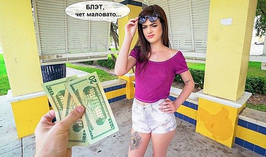 Пикапер снял за деньги милую брюнетку и пошалил с ее телом и мокрыми щ...