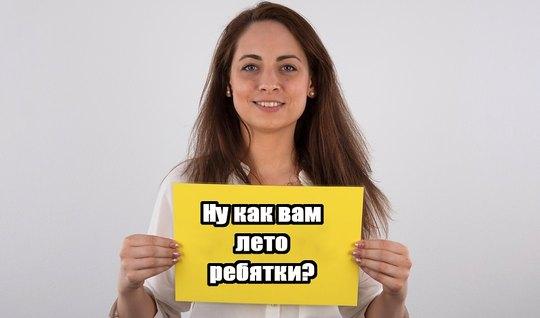 Русская телочка пришла на кастинг и попрыгала на твердом члене агента...